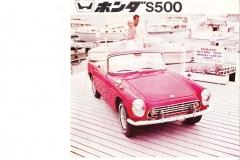Honda S500 Japan