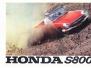 Honda S800 mk1 folder2